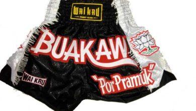 Photo of Short Muay Thai Buakaw Oferta
