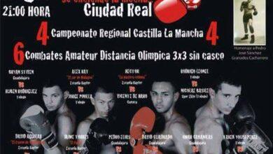 Photo of Velada boxeo en Ciudad Real , sábado 26 de julio.