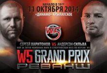 Photo of W5 Grand Prix Sergey Kharitonov  vs. Anderson  Silva