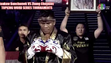 Photo of Video Buakaw Banchamek VS Zhang Chuyuiov -Top King