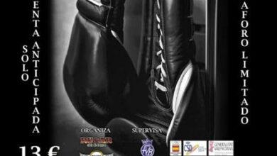 Photo of Boxeo Dual Match Femenino Internacional en Boxing Unitres