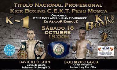 Photo of Titulo Nacional Profesional Kick Boxing C.E.K.T.18/10/14