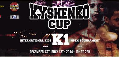 Photo of Kyshenko Cup 13  Diciembre 2014
