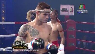 Photo of Super Muay Thai con Aitor Alonso