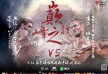 Photo of Kunlun Fight 53 resultados
