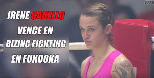 Photo of Irene Cabello vence en Rizin Fighting World Grand Prix 2017 en Fukuoka-Video