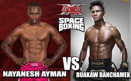 Photo of Nayanesh Ayman Parik peleará con Buakaw Banchamek