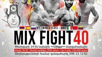 Photo of Mix Fight 40 en Armenia