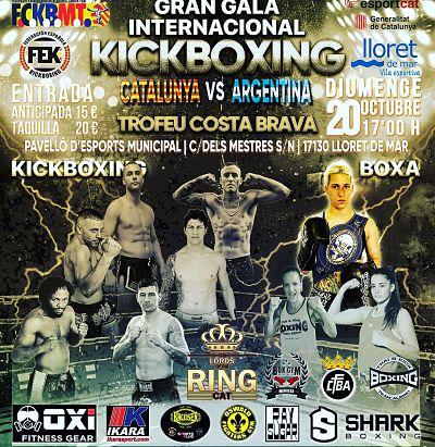 Photo of Gran gala internacional de kickboxing en Lloret de Mar