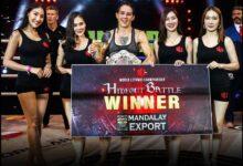 Photo of Souris Manfredi se convierte en la primera campeona femenina de Lethwei