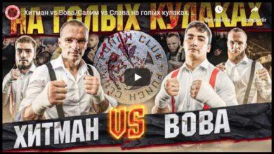 Photo of Hitman vs Vova- Punch Club- Puño limpio