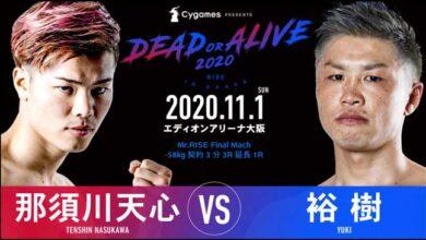 Photo of Vídeo Tenshin Nasukawa vs Yuki RISE 'Dead or Alive 2020 Osaka'
