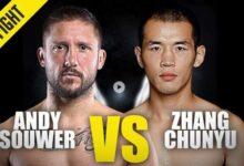 Photo of ANDY SOUWER vs ZHANG CHUNYU | ONE CHAMPIONSHIP
