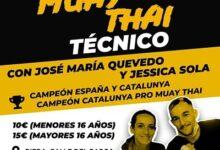 Photo of Seminario técnico de Muay Thai Jose Quevedo y Jessica Sola