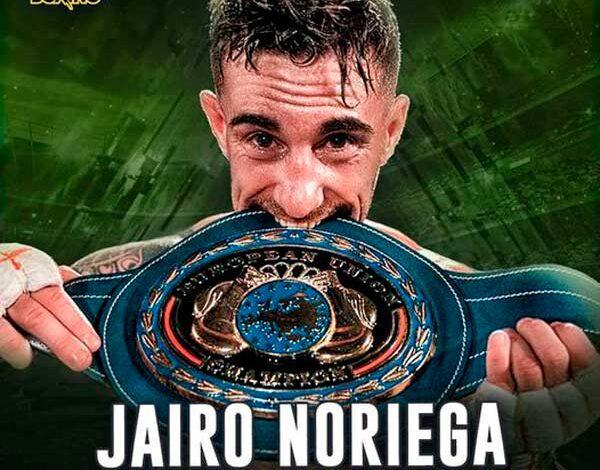 Photo of JAIRO NORIEGA, CAMPEÓN DE LA UNIÓN EUROPEA